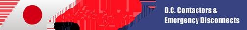 パワーリレー・スイッチ・直流電磁接触器・コンタクタや非常停止スイッチの老舗 オルブライト・ジャパン株式会社。